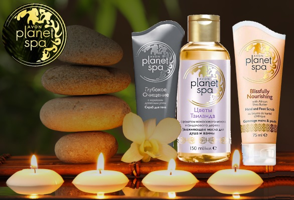 avon-planet-spa-body-index.jpg